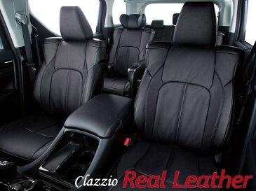 【ステラ シートカバー】Clazzio/クラッツィオ LA150F/LA160F H28/7〜H29/7 クラッツィオリアルレザー ED-6560