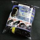 非金属タイヤチェーンスノーソック布チェーン15インチ〜20インチ汎用7号サイズGET-PRO/ゲットプロ(KSC80077-001