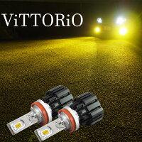 LEDバルブイエローフォグランプViTTORiOH8H11H16HB4PSX24WPSX26Wネクスト1年保証