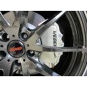 ジムニーシエラ キャリパーカバー JB43 H14/1- フロント WEBERsports/ウェーバースポーツ (EEF1