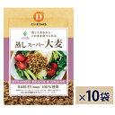 蒸しスーパー大麦(50g×10袋) Toppin' Grai...