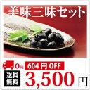 粉豆腐 アイテム口コミ第8位
