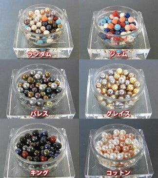 スワロフスキー ビーズ パール ミックス 【#5810-4mm Pearl】 約100ヶ【スワロ・スワロフスキービーズ・スワロスキー・スワロフスキ】