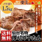 ����̾ʪ���þ���ڤ�?��1.5kg(500g×3)/����̵��/����/�?��/�?��/����/����/�ܾ�/����
