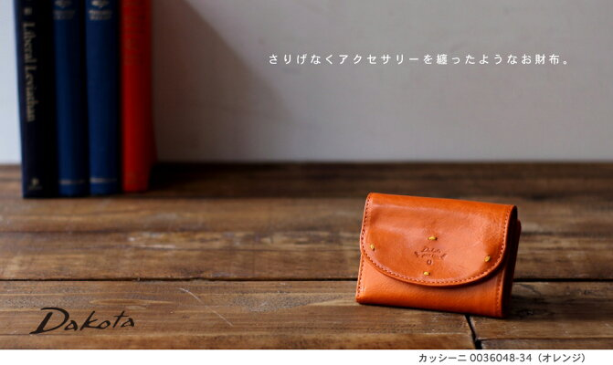 Dakota カッシーニ 3つ折り財布画像