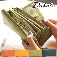 Dakotaダコタアペーゴ長財布