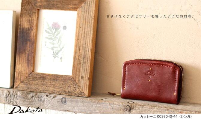 Dakota カッシーニ 二つ折り財布画像
