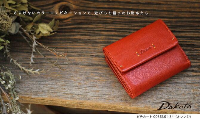 Dakota ピチカート 2つ折り財布画像