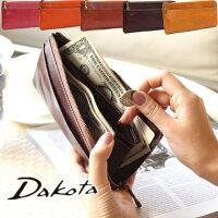Dakotaダコタフォンス長財布