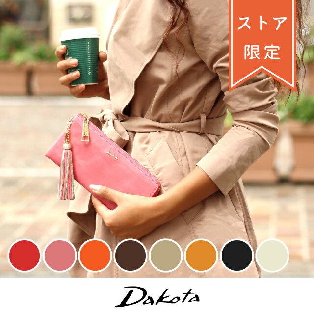 Dakota(ダコタ)『カリア長財布(0038915)』