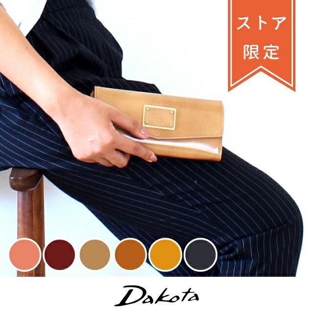 Dakota(ダコタ)『ソフィア長財布(0038959)』