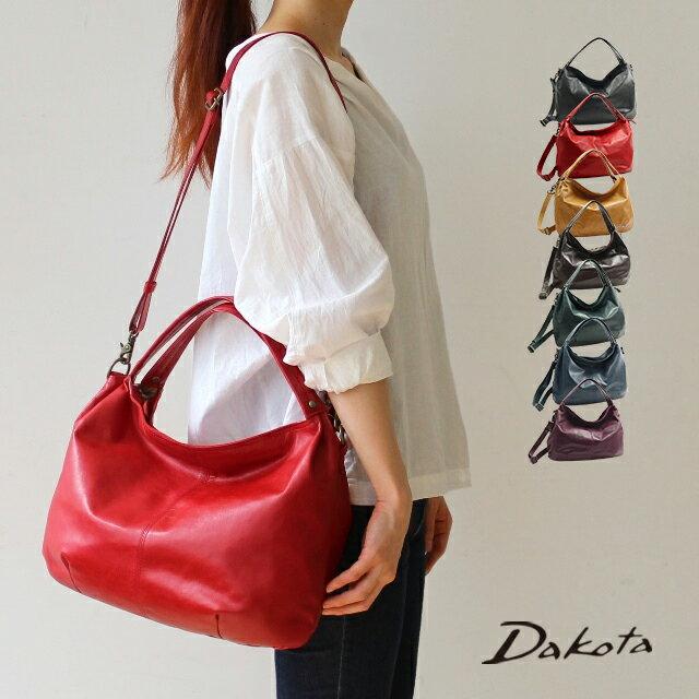 Dakota(ダコタ)『サンセット2ハンドバッグ(1032211)』