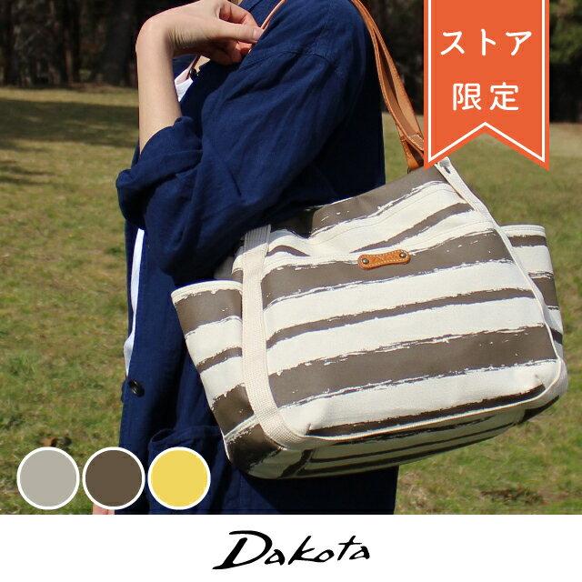 Dakota(ダコタ)『ピットトートバッグ(1541010)』