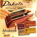 【ポイント10倍 9/26 1:59まで】【送料無料】【財布】Dako...