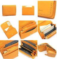 Dakotaダコタアペーゴ2つ折財布