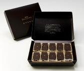 ダロワイヨ 贈り物 退職祝い 卒業 卒園 入学祝い お返し ギフト マカロン チョコレート オペラ(10個入) 菓子 スイーツ お取り寄せ チョコレートケーキT