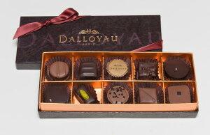 【 ダロワイヨ 送料無料 コフレドショコラ10粒詰合せ 】 [ チョコレート ][リボンがけギフト箱入り][ お歳暮 お中元 内祝 お誕生日 贈り物 ]【楽ギフ_包装】
