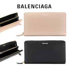 BALENCIAGA(バレンシアガ)の可愛いレディース財布