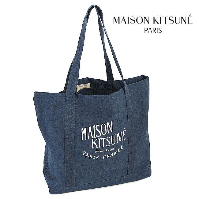 MAISON KITSUNE(メゾンキツネ)『PALAIS ROYAL』