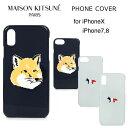 MAISON KITSUNE iphoneケース メゾンキツ...