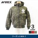 【セール中】【AVIREX】 アヴィレックスフーデットMA-1メンズ アウター 中綿ジャケット MA-1 ブラックレッドカモフラ ノベルティあり