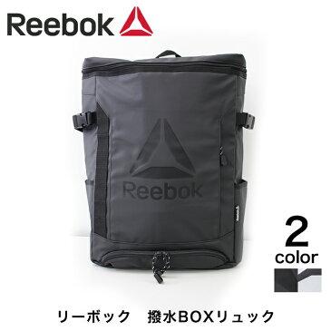 【Reebok】リーボック 撥水BOXリュック 大容量 部活 旅行 リュック リュックサック バックパック 通勤 通学 撥水 機能的 ブラック