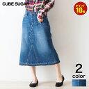 【セール中】【CUBE SUGAR】レディース スカート ロング丈 デニムリメイク風Aラインスカート SW BL