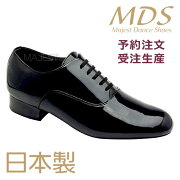 【受注生産】MDS社交ダンスシューズ日本製ソフトクッション男性LS兼用シューズ【送料無料】【サイズ交換送料無料】(YJ-MK-01-22)おすすめmadeinjapan社交ダンス靴メンズMAJESTマジェストダンスシューズエーディーエス合同会社