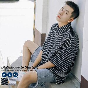 【メール便対応】 ストライプ シャツ 韓国 ファッション ビックシルエット メンズ シャツ 半袖 韓国服 ストリート 夏 おしゃれ オルチャンファッション デイリーコーデ モード