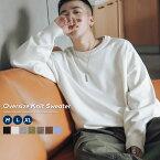 韓国 ファッション メンズ セーター ビッグシルエット 秋 冬 ニット トップス ビッグセーター ゆったり 無地 長袖 おしゃれ ドロップショルダー オルチャンファッション 韓国服 デイリーコーデ ジェンダーレス korea