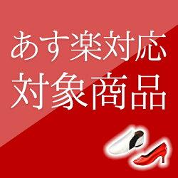 【送料無料】【サイズ交換可】社交ダンスダンスシューズ/DH04-FX5077女性兼用ダンスシューズ女性レディースモダンモニシャンダンスシューズ