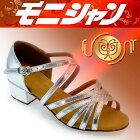 【即納】モニシャン・ダンスシューズ(靴)子供のお誕生日プレゼントに最適!【練習用にもお勧め】ジュニアダンスシューズ・子供ダンスシューズDFC8041