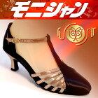 【セミオーダー】NW-X01女性兼用ダンスシューズ/ダンスシューズ/社交ダンスシューズ/ダンス用品/靴