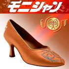 【セミオーダー】RM19女性モダンシューズ/女性モダンダンスシューズ/スタンダードシューズ/ダンスシューズ/社交ダンスシューズ/ダンス用品/靴