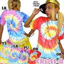 タイダイ柄Tシャツ(A1290)CROSS-B