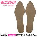 【モニシャン】 ダンスシューズ ダンス用品 靴 サイズ調整 インソール 幅調整 微調整 クッショ...