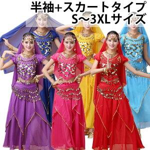 ハッピーサマーウェディング衣装余興、男、アラジン、コスプレ、大きなサイズ、アラビアン衣装、アラビアンコスチューム