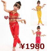 上下セットで1980円!子供用ダンス衣装ベリーダンスコスチュームダンス|キッズ|子供用|ウェア|衣装|ベリーダンス|ベリーダンス衣装|アラビアン衣装