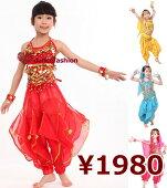 上下セットで2980円!子供用ダンス衣装ベリーダンスコスチュームダンス|キッズ|子供用|ウェア|衣装|ベリーダンス|ベリーダンス衣装|アラビアン衣装