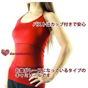 レンタル衣装用インナーセット