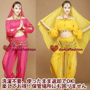 アラビアン衣装、アラジン衣装コスプレ、レンタル、激安、格安、ハッピーサマーウェディング衣装、アラビアンコスチューム