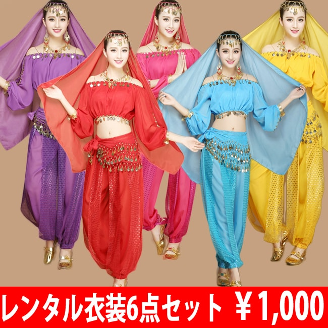 【レンタル】アラビアン衣装、レンタルコスチューム11 3泊4日で1000円 アラビアンコスチューム6点セット bt27+bb56+bh1+veil