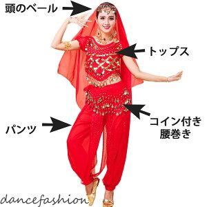 アラビアン衣装、ハッピーサマーウェディング、衣装、男、ドンキコスプレ