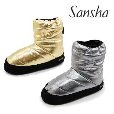 サンシャ Sansha WOOD バレエ ウォームブーツ ウォームアップブーツ ウォームアップ シューズ ブーティー ショート WOOD トゥシューズカバー 室内履き