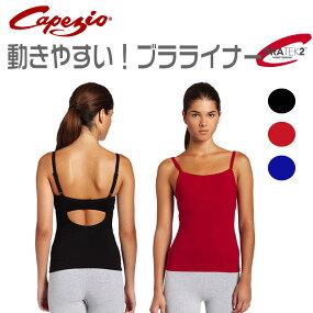 【Capezio】カペジオBraTekブラ付キャミソールトップCC511