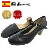 フラメンコシューズ(釘なし) フラメンコ シューズ スペイン ダンスシューズ Almoradux 101HE-NPダンス用品 フラメンコ シューズ 靴 衣装 レディース くつ 婦人 履きやすい ヒール 靴 レディース 通販 楽天