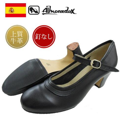 フラメンコシューズ(釘なし) フラメンコ シューズ スペイン ダンスシューズ Almoradux 101HE-NP...