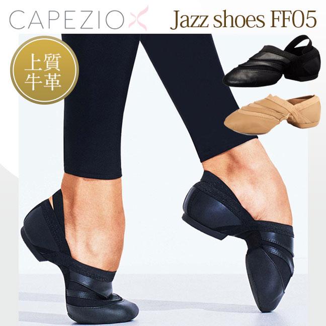 社交ダンス, シューズ  Capezio FREEFORM JAZZ SHOE FF05