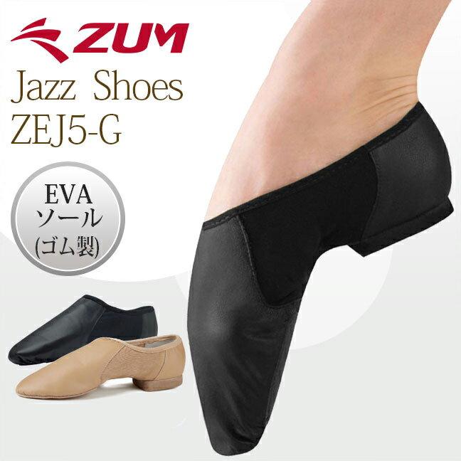 社交ダンス, シューズ  EVA ZUM ZEJ5-G