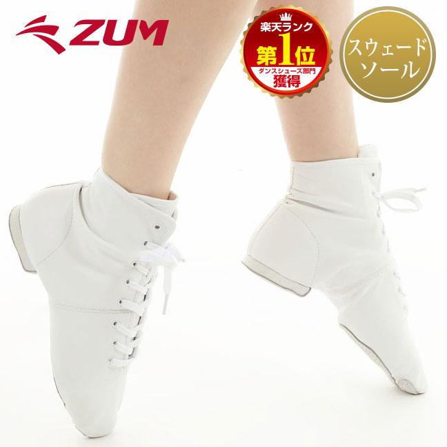 社交ダンス, シューズ ZUM() ZJB5-W